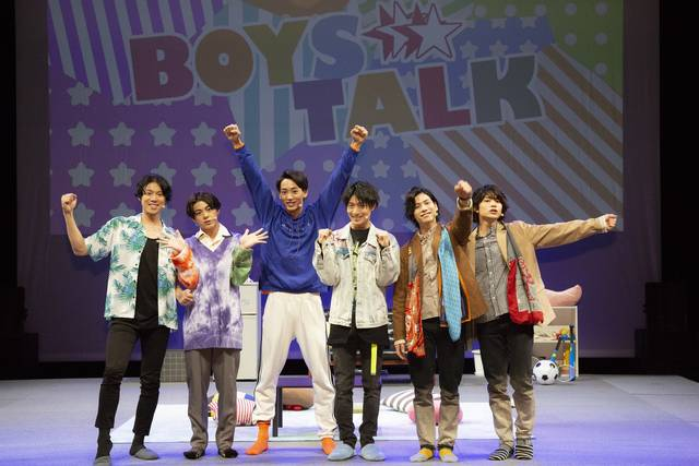 『BOYS★TALK』第4弾遂に開幕! 公開ゲネプロ&フォトセッションの公式レポート到着