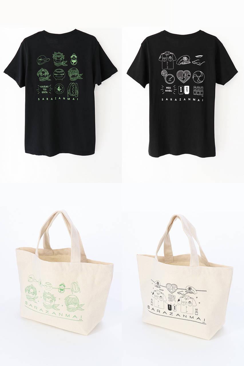 『さらざんまい』モチーフTシャツ&ランチトートが発売決定♪ 大人の日常使いにおすすめ