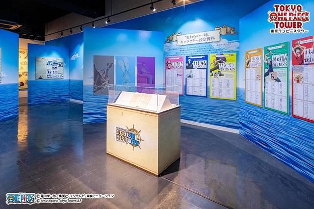 東京ワンピースタワー「Cruise History」新シーズンへ!『STAMPEDE』お宝資料も
