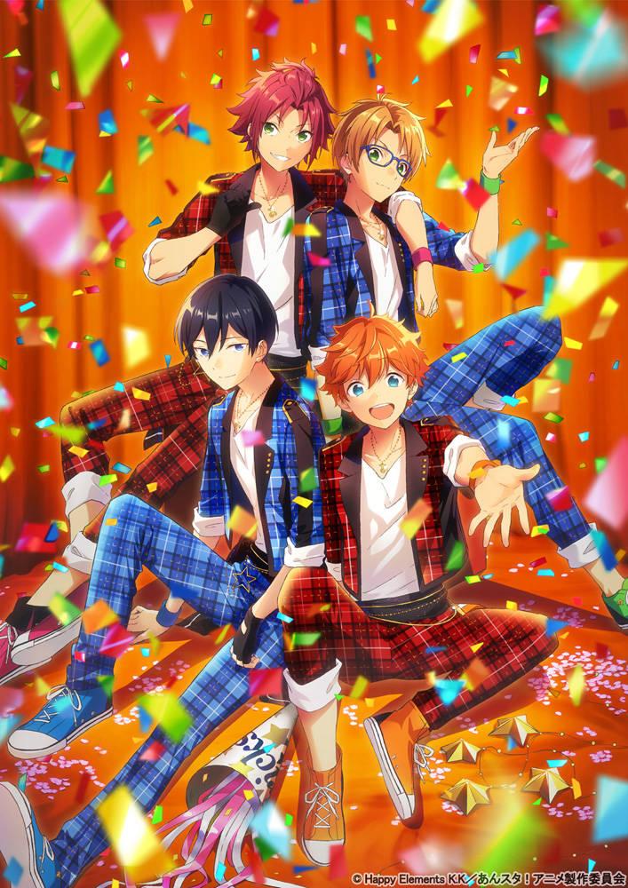 アニメ『あんさんぶるスターズ!』TrickstarのBD&DVDジャケットイラストも解禁!