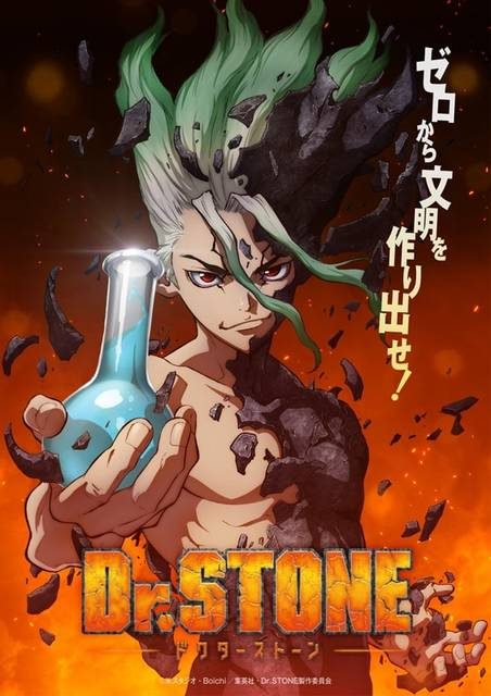 TVアニメ『Dr.STONE』特別配信決定!小林裕介&古川慎のトークコーナーも展開