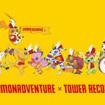 デジモンアドベンチャーとTOWER RECORDS CAFEがコラボ!20周年を記念したフードやグッズが登場