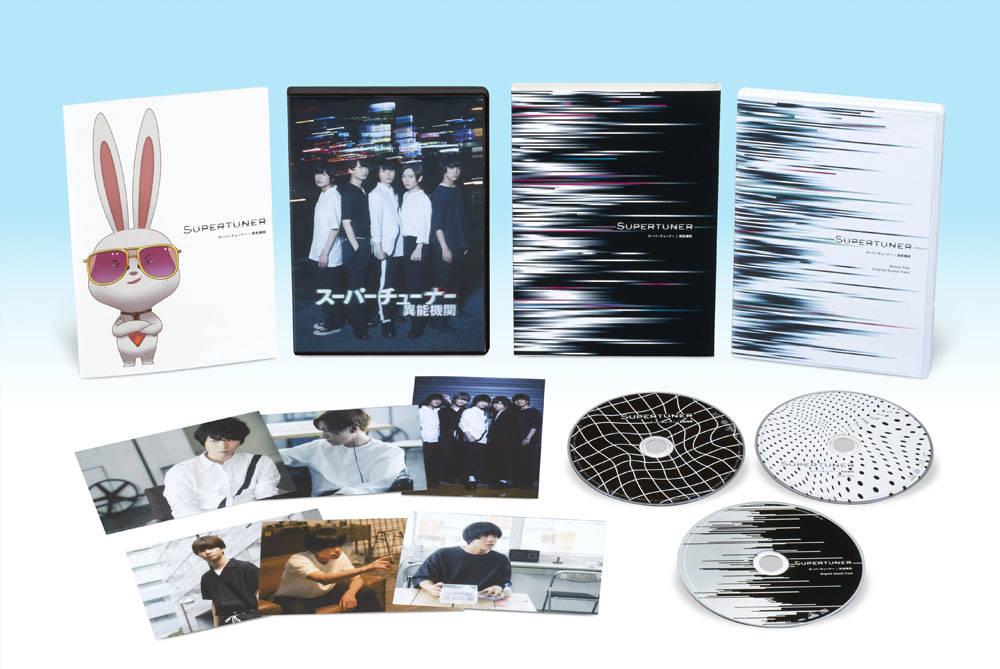 堀江瞬、千葉翔也ら「SparQlew」主演ドラマ『スーパーチューナー/異能機関』Blu-ray&DVD発売
