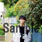 古川慎、初のフォトブック『ここらで一息』発売決定!記念イベントも開催