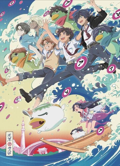 アニメ『さらざんまい』の一挙上映&応援上映が決定!新しい視聴スタイル「アニメZONE」