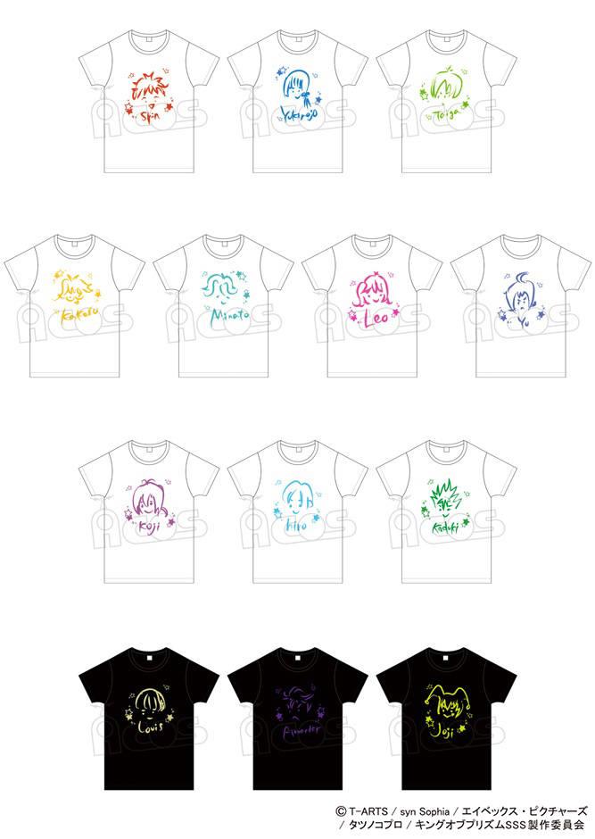 クレヨン風アートイラストが魅力♪ 『KING OF PRISM -Shiny Seven Stars-』Tシャツが発売!