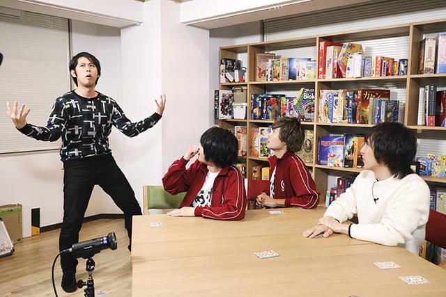 白井悠介&堀江瞬が必死のジェスチャー!?『ボドゲであそぼ』#2の先行カット&あらすじ解禁