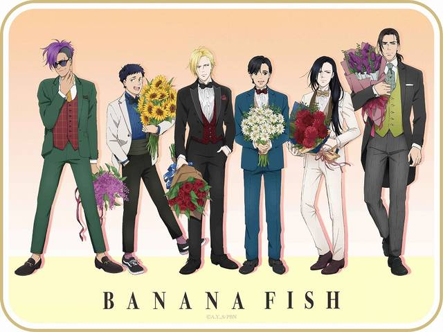 TVアニメ『BANANA FISH』放送1周年記念の「アニくじ」&Tシャツが登場!正装姿に注目!