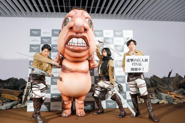 宇垣アナがミカサのコスプレ!? 『進撃の巨人展FINAL』オープニングイベントレポートが到着!