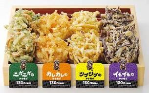 劇場版『ONE PIECE』が丸亀製麺のうどんとコラボ!全4種の『悪魔のかき揚げ』が登場!
