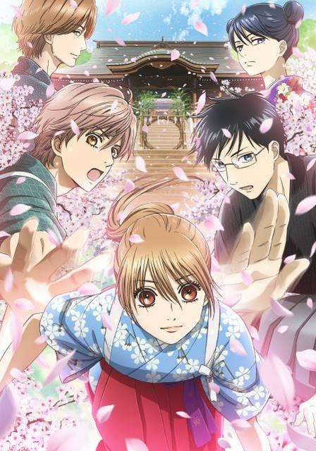 代永翼、入野自由らのコメントも!TVアニメ『ちはやふる3』メインビジュアル、PVが解禁