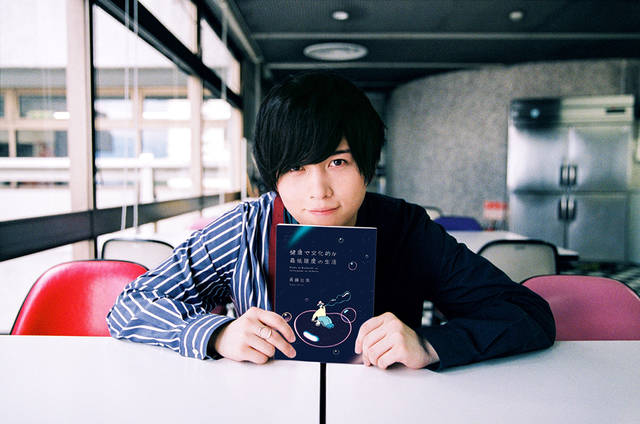 斉藤壮馬の詩的な表現にグッとくる『健康で文化的な最低限度の生活』がエモい