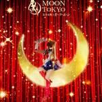 『美少女戦士セーラームーン』のショーレストラン、2.5次元ミュージカルを飛び出し聖地・麻布十番に誕生!