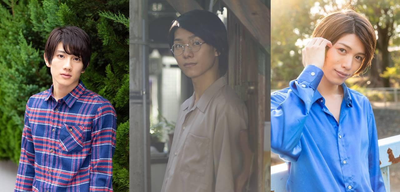 赤澤遼太郎・北川尚弥・立石俊樹らが出演!映画『先生から』10月4日(金)よりロードショー決定