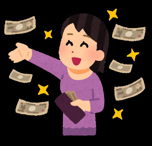 They are spending 30,000yen a month!?  Japanese otaku (geek) girls' actual purchasing behavior!