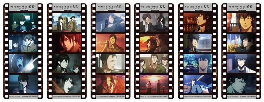 複製アフレコ台本が手に入る!? 『PSYCHO-PASS サイコパス Sinners of the System』Blu-ray&DVD発売記念フェア