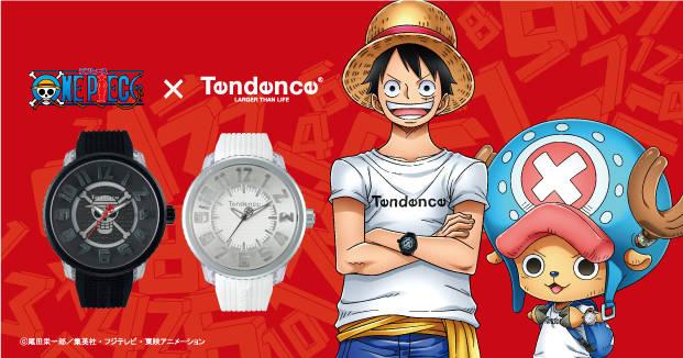 『ONE PIECE』×スイスの時計ブランド「Tendence」!  コラボレーションウォッチ第2弾♪
