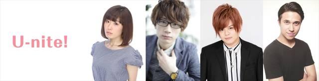 江口拓也、木村昴らが週替わりで登場!新ラジオ&オンデマンドコンテンツ番組『U-nite!』スタート!