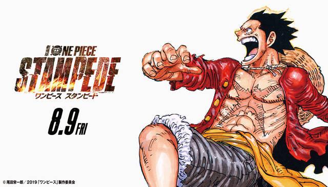 劇場版『ONE PIECE』×「LINE」コラボレーション! 原作コミック配信やLINEスタンプ無料など♪