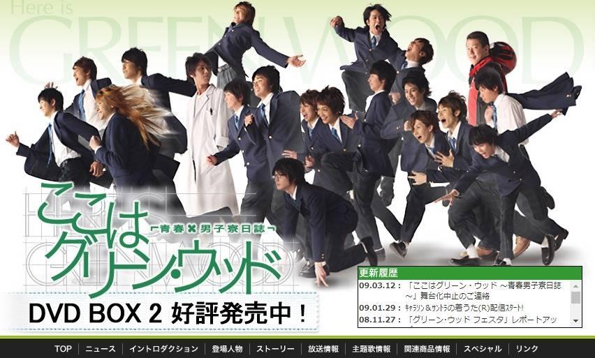 中村倫也のオタク姿や佐藤健のロリータ服も!懐かしマンガ原作ドラマに出演した有名人たち