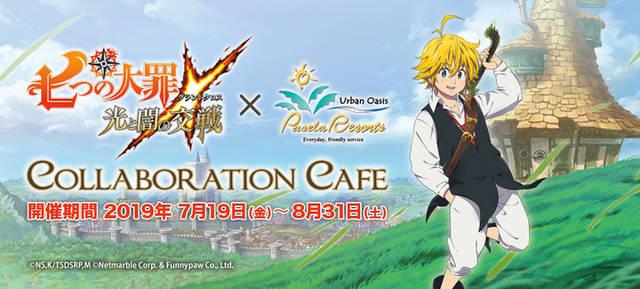 夏はアニメカフェ&カラオケへ!『ヒプマイ』『タイバニ』『刀剣乱舞』etc.オススメはここ