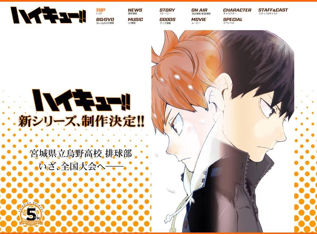 『ハイキュー!!』4期&OVA決定に「待ってた!」「楽しみすぎる~!」祝福の声続々