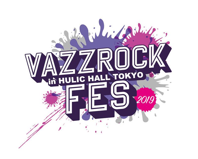 新垣樽助、佐藤拓也が追加出演決定! ツキプロ『VAZZROCK FES 2019』