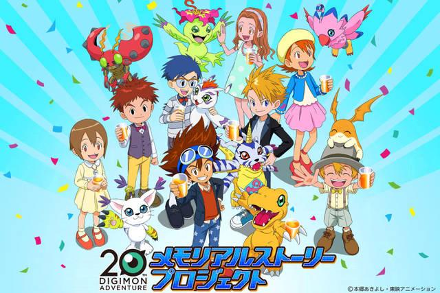 『デジモンアドベンチャー』20周年メモリアルストーリープロジェクト、8月22日スタート!