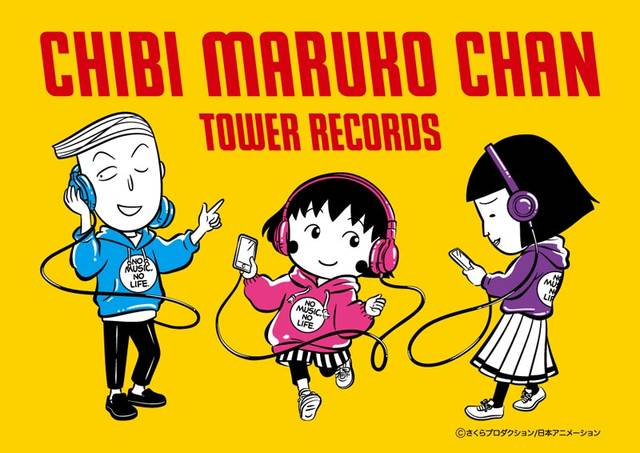 『ちびまる子ちゃん × TOWER RECORDS』おしゃれなコラボカフェ&グッズ登場♪丸ごとの玉ねぎが永沢君に!