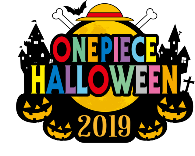 「東京ワンピースタワー」でハロウィン仮装♪ 『ONE PIECE HALLOWEEN 2019』で盛り上がろう!