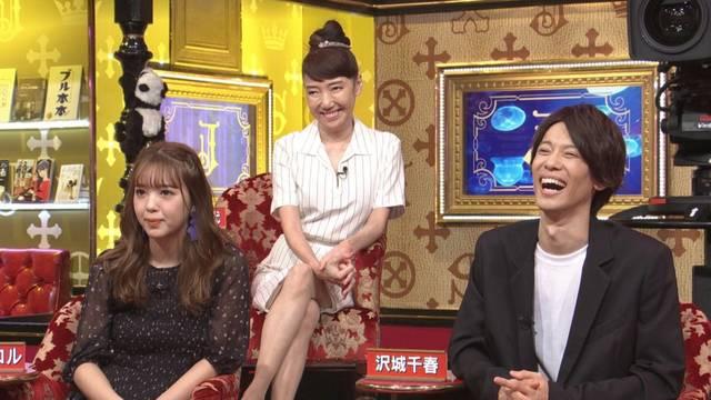声優・沢城千春に藤田ニコルが「やば~い…エロッ!」『有吉ジャポン』出演でイケボを披露♥