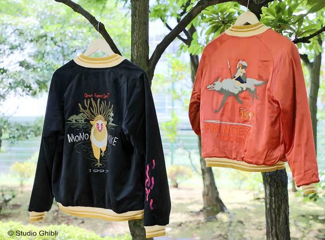 『もののけ姫』タタリ神の呪いの刺繍入り! リバーシブル仕様のスカジャンが『GBL』から発売!