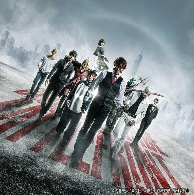 舞台『血界戦線』、第二弾キービジュアル・キャラクタービジュアル発表!