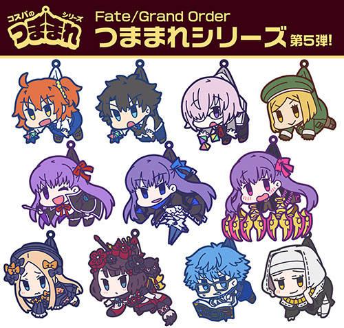 """『Fate/Grand Order』つままれシリーズ第5弾!お気に入りのサーヴァントを""""つまんで""""いつでも一緒!"""