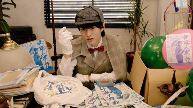探偵R(和田雅成)×インコα(CV:八代拓)の名コンビが再び!UR賃貸住宅の新作PR動画が公開
