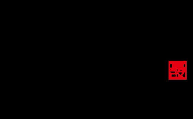 ミュージカル『薄桜鬼 真改』相馬主計 篇が上演決定! 「『薄桜鬼』が、 生まれ変わる」