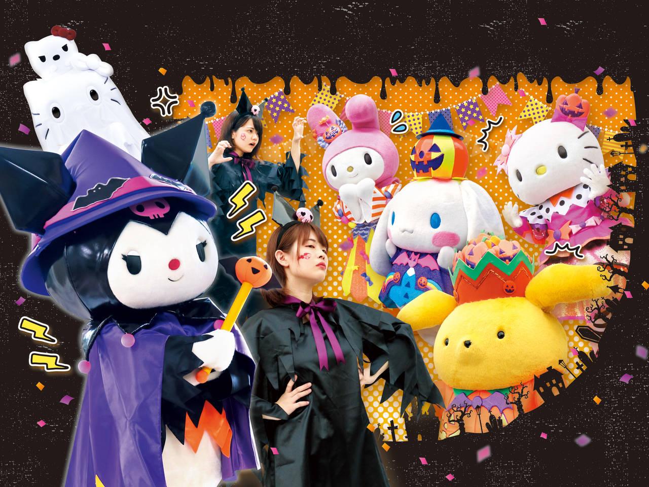 今年のハロウィンは『クロミ』が活躍! サンリオ『クロミのハッピーハロウィン』開催♪