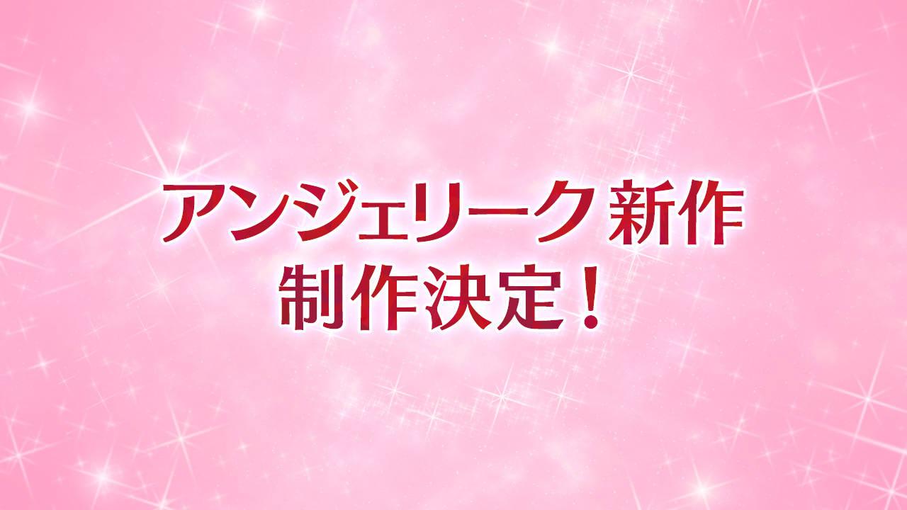 「アンジェリーク」シリーズ完全新作が制作決定! ネオロマンス25周年記念