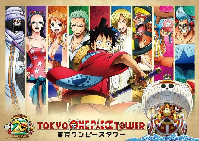東京ワンピースタワーが「新世界編」に突入! 新ビジュアルで「Cruise History」3rdシーズンへ!