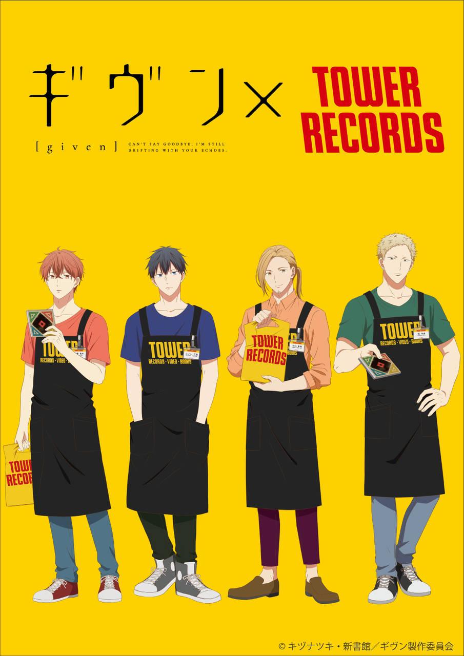 タワレコ店員姿は描き下ろし♪『ギヴン』×「TOWER RECORDS」ポップアップショップがオープン!