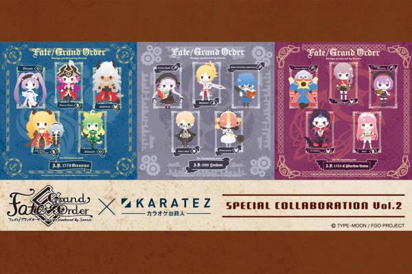 『Fate/Grand Order』×「カラオケの鉄人」コラボ決定! サンリオがデザインプロデュース♪