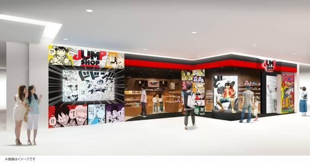 『ジャンプショップ』大阪心斎橋店が移転オープン! 特典は『ONE PIECE』『鬼滅の刃』『ハイキュー!!』などの限定グッズ