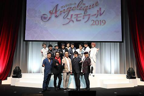 速水 奨、堀内賢雄ら出演『アンジェリーク メモワール2019』イベントレポート|25年分のありがとう!