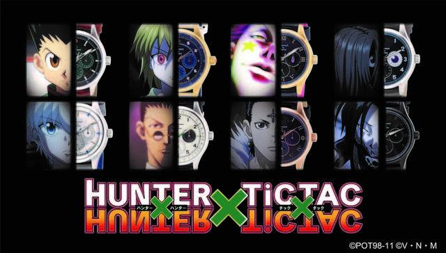 『HUNTER×HUNTER』と腕時計のTiCTACが初コラボ!ゴン、ヒソカらをイメージした全8モデルが予約受付中