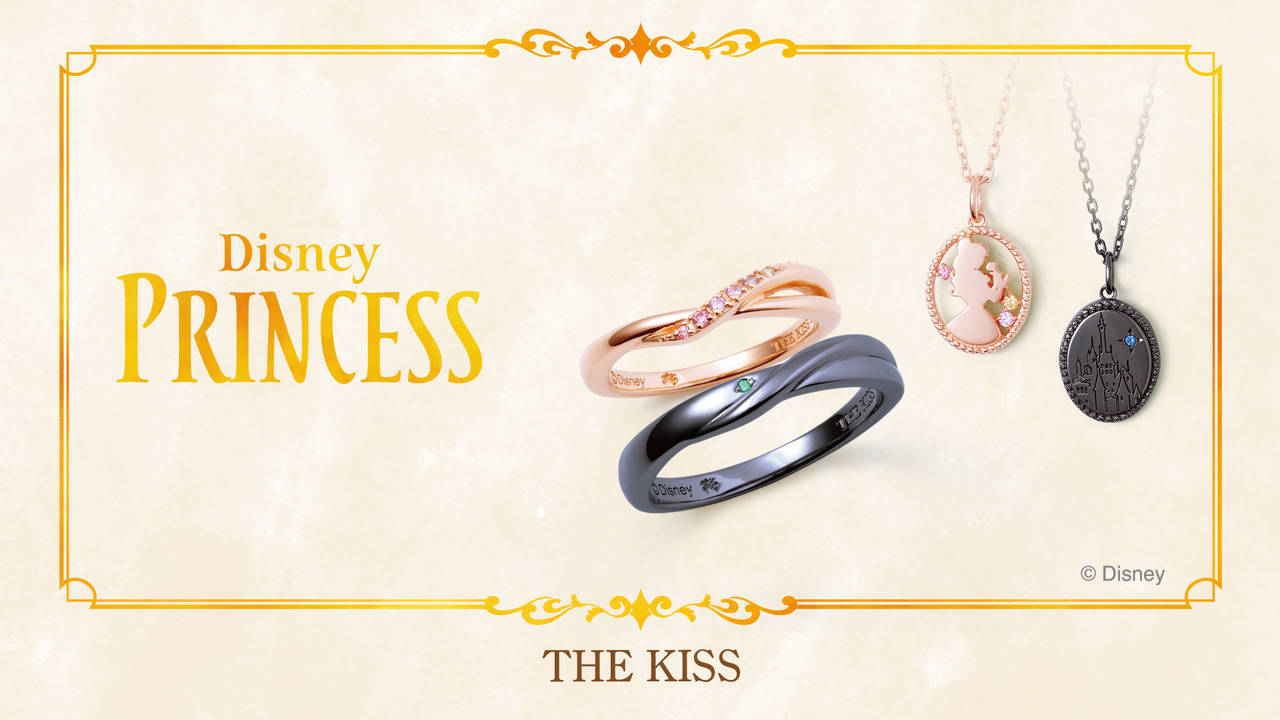 『ディズニー』プリンセスデザインの新作ペアジュエリーが登場♪ 「THE KISS」より