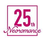 9月23日が「ネオロマンスの日」に認定!豪華なプレゼントが当たるTwitterキャンペーンを開催中