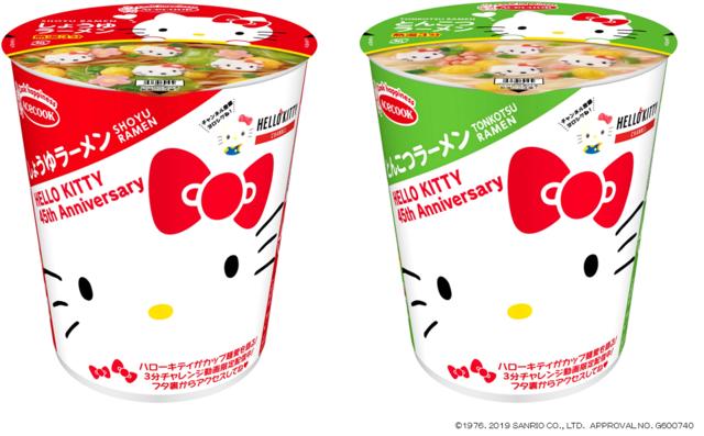 なるとまでキティちゃんの『ハローキティ45周年お祝いカップ麺』が発売!限定動画が楽しめるQRコード付き♪