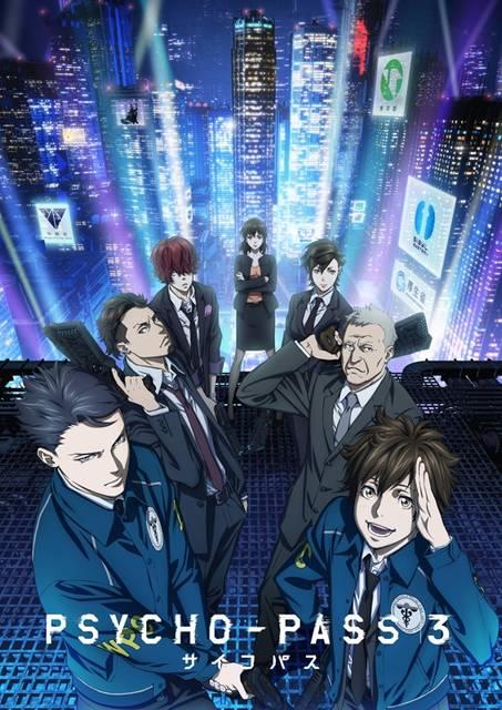 TVアニメ『PSYCHO-PASS サイコパス 3』初回は1時間拡大枠!キービジュアル&PV第2弾解禁