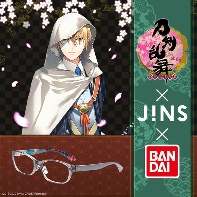 『刀剣乱舞』×「JINS」コラボ! 山姥切国広や燭台切光忠などをイメージした眼鏡♪