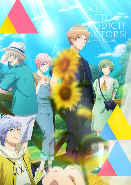 テレビアニメ『A3!』夏組キービジュアル公開! AGFグッズラインナップも明らかに♪